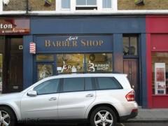 Ara's Barber Shop image