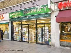 Alrazi Pharmacy, exterior picture