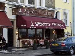 Aphrodite Taverna image