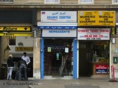 Arabic Centre image