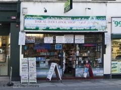 Dar Al Dawa Bookshop image