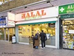 Halal Of Marble Arch 118 Edgware Road Paddington London W2 2dz Egyptian Restaurant In London All In London