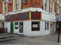 Oriental Kitchen Express 11 Russell Gardens London Take Away Food Shops Near Kensington Olympia Tube Rail Station