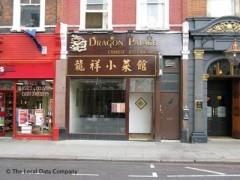 Dragon Palace image