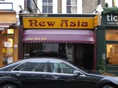 New Asia image