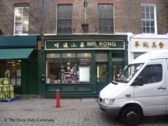 Mr Kong, exterior picture