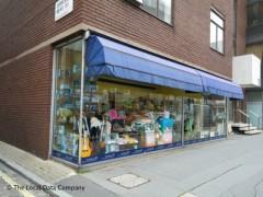 Sue Ryder Shop image