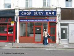 Chop Suey Bar, exterior picture