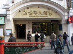 Harbour City Restaurant image