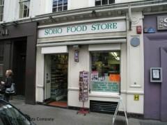Soho Food Store image