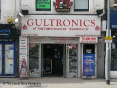 Gultronics, exterior picture