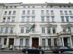Embassy Of The Islamic Republic Of Iran image