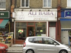 Ali Baba Kebabs & Burger House, exterior picture