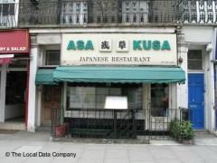 Asakusa Restaurant image