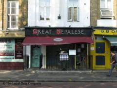 Great Nepalese Restaurant image