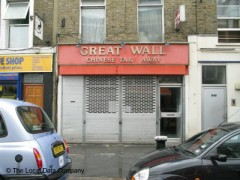 Great Wall Chinese Takeaway image