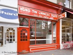 Hong Tin, exterior picture
