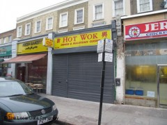 Hot Wok, exterior picture