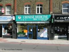 S J Y Chinese Medicine image