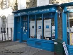 Amwell Veterinary Surgery image