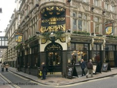 The Clachan, exterior picture