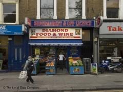 Diamond Supermarket image