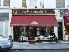 Cafe Aphrodite image