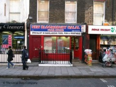 Bloomsbury Halal Food Store, exterior picture