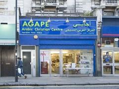 Arabic Christian Centre image