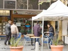 Berdees Coffee Shop image