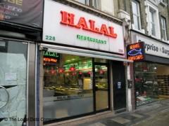 Islamic Halal Restaurant image