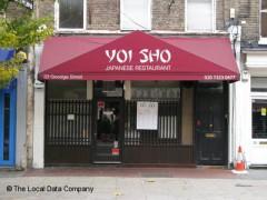 Yoisho image