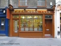 Hong Yuen Co, exterior picture