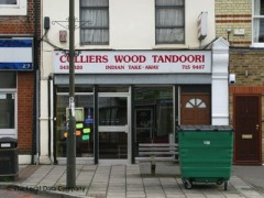 Colliers Wood Tandoori, exterior picture