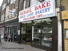 Beigel Bake image