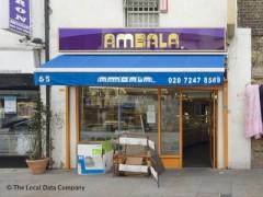 Ambala Sweet Centre image