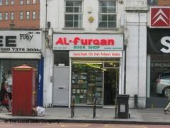 Al Furqan Books & Media image
