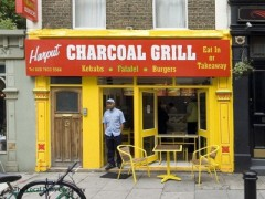 The Harput Charcoal Grill image