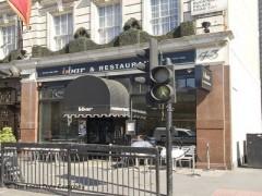 B-Bar & Restaurant image