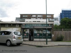 Capital Food & Wine Store image