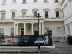 ica bookshop 12 carlton house terrace london