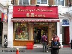 Wonderful Patisserie, exterior picture