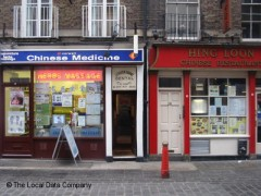 Leicester Square Dental Clinic, exterior picture