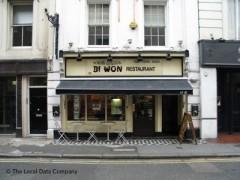 Bi Won image