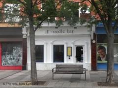 All Noodle Bar image