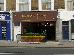 Daniela's Lounge image