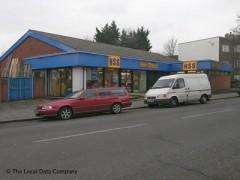 HSS Hire Shops image