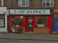 Yat Sheng image