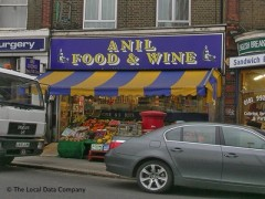 Anil Food & Wine image