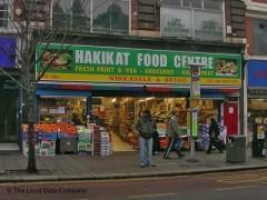 Hakikat Food Centre image